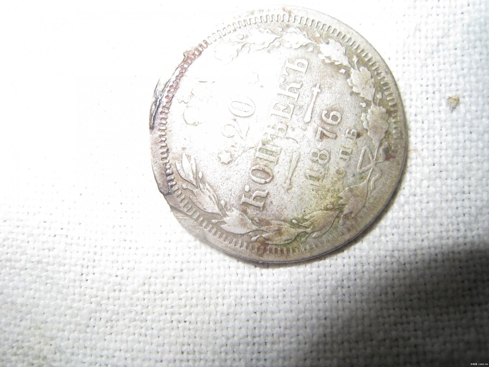 俄罗斯百年旧纸币及硬币 - lliiang1017 - 燕山红场的博客